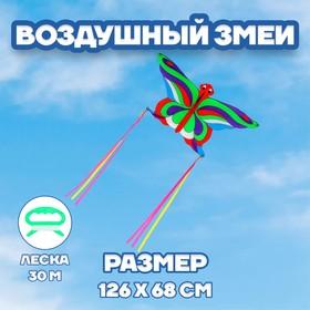 Воздушный змей «Бабочка», с леской, цвета МИКС