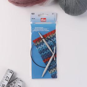 Спицы для вязания, круговые, с пластиковой леской, d = 6 мм, 40 см