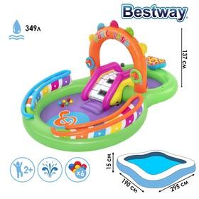 Игровой центр Sing 'n Splash, 295 x 190 x 137 см, 53117 Bestway