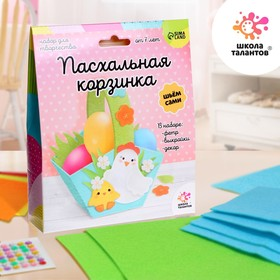 DIY Easter basket for creativity