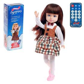 Кукла интерактивная шарнирная «Принцесса Эрудиция», 300 вопросов и ответов