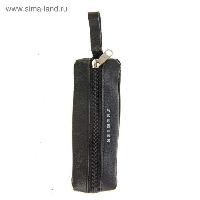 Ключница на молнии, металлическое кольцо, чёрный матовый