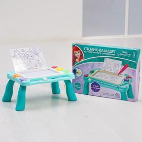 """Столик-планшет для магнитного рисования 3 в 1 """"Русалочка"""" Принцессы"""