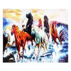 """The painting on the stretcher """"Horses zealous"""""""