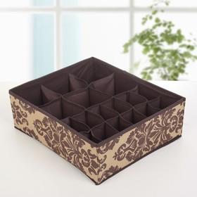 Органайзер для белья «Вензель», 18 ячеек, 35×30×12 см, цвет коричнево-бежевый - фото 4640741