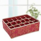 Органайзер для белья «Бордо», 18 ячеек, 35×30×12 см, цвет бордовый - фото 4640745