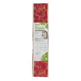 Органайзер для белья «Бордо», 18 ячеек, 35×30×12 см, цвет бордовый - фото 4640746