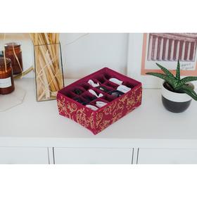 """Органайзер для белья 35×30×12 см """"Бордо"""", 18 ячеек, цвет бордовый"""