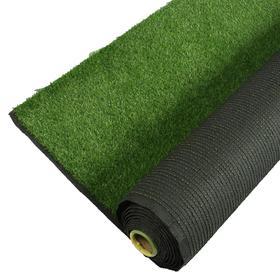 Газон искусственный, ворс 20 мм, 2 × 5 м, с дренажными отверстиями, трёхцветный, тёмно-зелёный