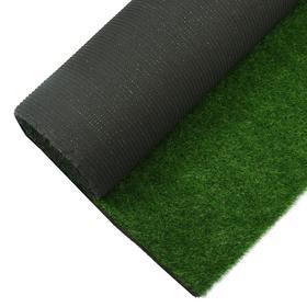Газон искусственный, ворс 30 мм, 2 × 5 м, с дренажными отверстиями, трёхцветный, тёмно-зелёный