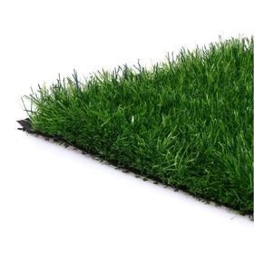 Газон искусственный, для спорта, ворс 50 мм, 2 × 5 м, с дренажными отверстиями, тёмно-зелёный