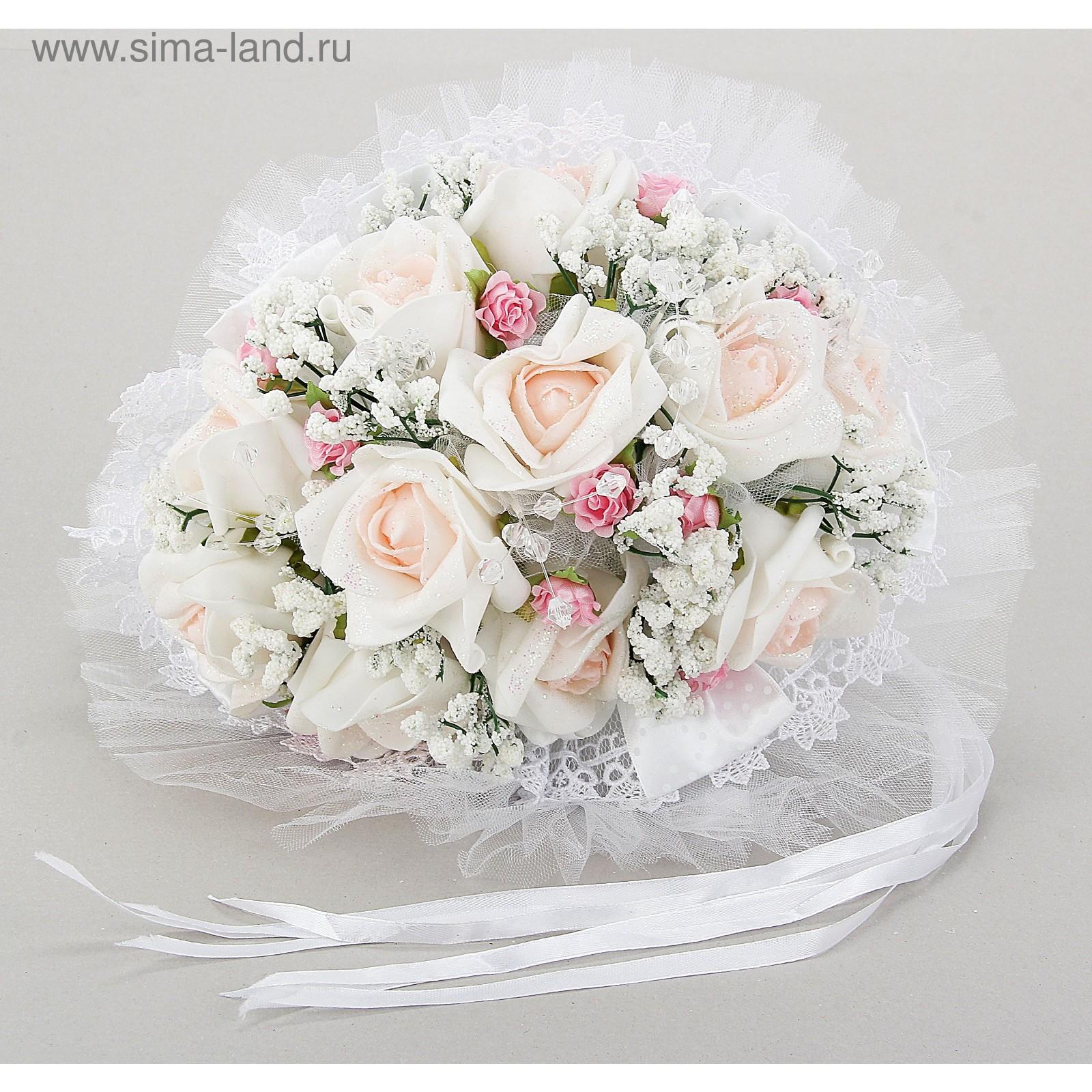 Букет-дублер для невесты из искусственных цветов, букет россии купить в спб