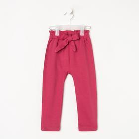 Штанишки для девочки, цвет светло-бордовый, рост 86 см
