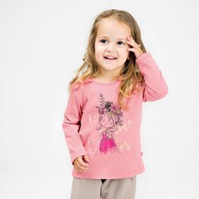 Лонгслив для девочек, рост 86 см, цвет розовый