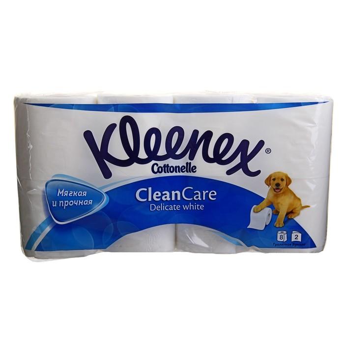 Туалетная бумага Kleenex Delicate White, белая, 2 слоя, 8 шт.