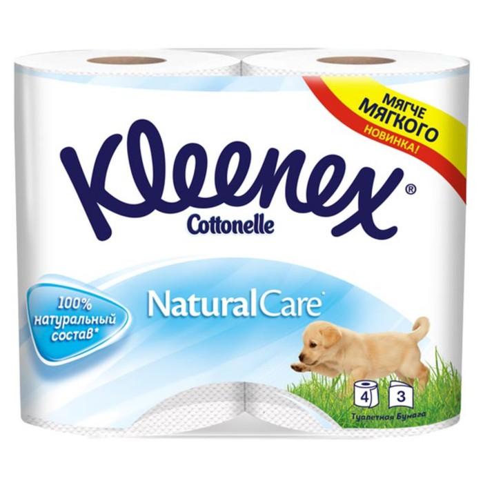 Туалетная бумага KLEENEX Натурал Кэйр белая 3-сл 4 шт