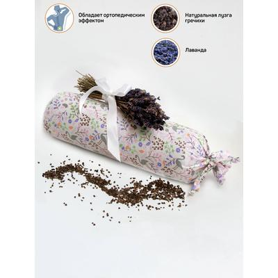 Подушка ортопедическая Aroma Roll «Птички лаванда», размер 30x8 см