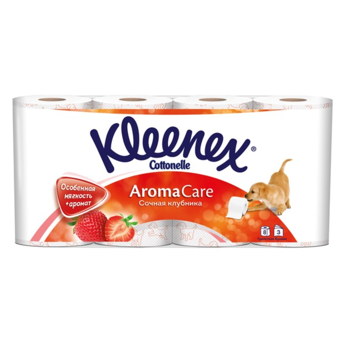 """Туалетная бумага Kleenex """"Сочная клубника"""", 3 слоя, 8 шт."""