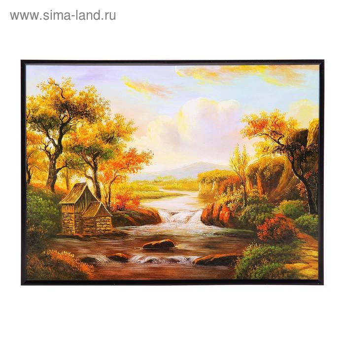 """Картина-постер """"Пейзаж"""" домик у реки"""