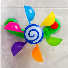 Игрушка для купания «Водяная карусель»
