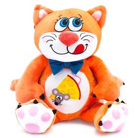 Мягкая игрушка «Котенок Барсик», 48 см
