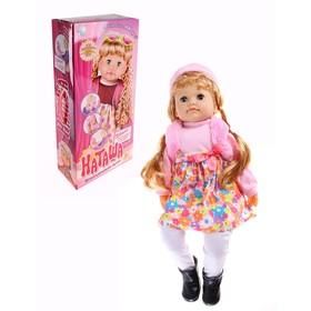 Кукла интерактивная «Наташа» рассказывает сказки, поет песенки, двигаются ручки, повторяет слова, знает более 100 фраз, высота 58см