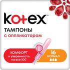 Тампоны KOTEX Normal Lux с аппликатором 16 шт.