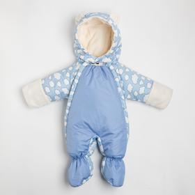 Комбинезон детский, цвет голубой/облачка, рост 62-68 см