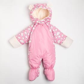 Комбинезон детский, цвет розовый/облачка, рост 62-68 см