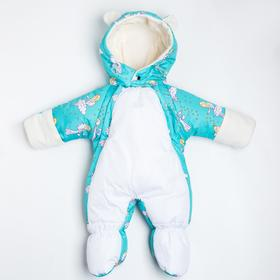 Комбинезон детский, цвет бирюзовый/ангелочки, рост 62-68 см