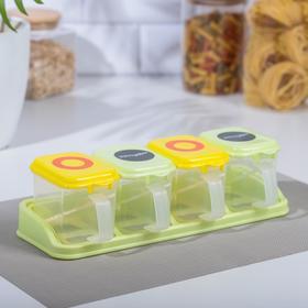 Набор банок для сыпучих «Сочный луг», 30×10×11 см, 4 шт по 100 мл, с ложками, на подставке