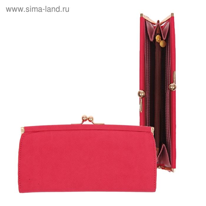 """Кошелёк женский """"Рапсодия"""", 3 отдела, отдел для кредиток, на рамке, лакированный, цвет розовый"""