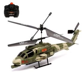 """Вертолет радиоуправляемый """"Военный"""", световые эффекты, цвета МИКС"""