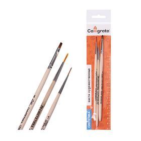 A set of brushes, synthetics, 3 pieces, Calligrata No. 4 (round No.: 1, 2; flat No. 4) wood handle, bag