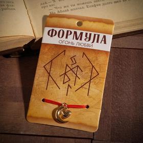 """Браслет-оберег """"Став"""" формула огонь любви, месяц с сердцем, цвет красный, d=8см"""