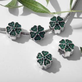 """Талисман """"Клевер"""", цвет зелёный в серебре"""