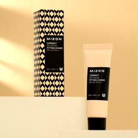 Correcting BB cream, MIZON, with anti-aging and moisturizing effect.