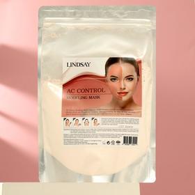 Альгинатная маска Lindsay для проблемной кожи, 240 г
