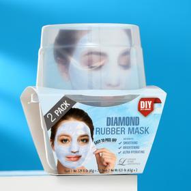 Альгинатная маска Lindsay с алмазной пудрой: пудра + активатор