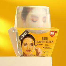 Альгинатная маска Lindsay c коллоидным золотом: пудра + активатор