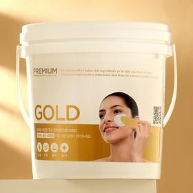 Альгинатная маска Lindsay с коллоидным золотом, 820 г