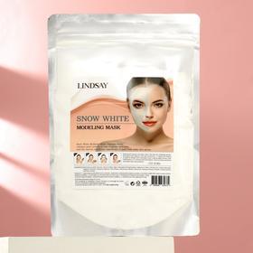 Альгинатная маска Lindsay с экстрактом жемчуга, 240 г