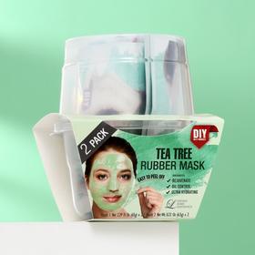 Альгинатная маска Lindsay с маслом чайного дерева: пудра + активатор