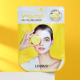 Альгинатная маска Lindsay с витаминами Vitamin Modeling Mask, 28 г