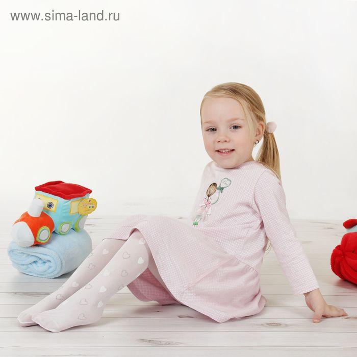 "Детские колготки со стразами ""Сердечко"", L/7-11 л, 116-136 см, 88% полиамид, 12% эластан"