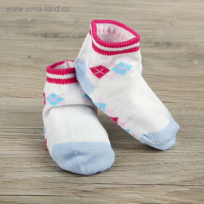 Носки детские Collorista Ромбы, S/0-1 г., цвет микс