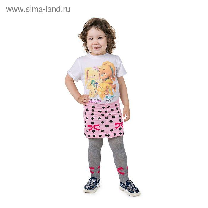 """Колготки детские с юбкой """"Бантик"""", M/2-3 года, 86-92 см"""