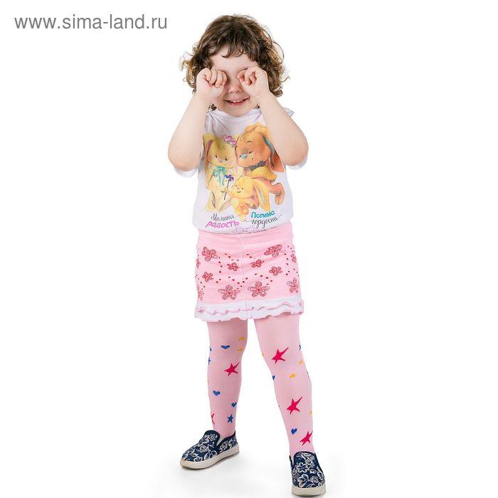 """Колготки детские с юбкой """"Цветочек"""", S/1-2 года, 74-80 см"""