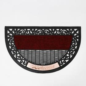 "The Mat for doorway, semicircular ""Welcome"" patterned, color MIX"