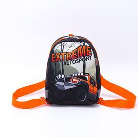 Рюкзак детский, отдел на молнии, цвет чёрный, «Внедорожник»
